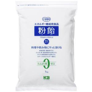 H+Bライフサイエンス 粉飴(こなあめ) 顆粒 1kg×10袋セット(チャック付き) <料理や飲み物...