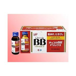 【第3類医薬品】エーザイ株式会社 チョコラBBドリンクII 500ml(50ml×10) 【北海道・...
