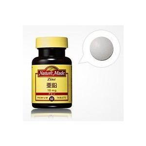 大塚製薬 ネイチャーメイド 亜鉛 60粒×6個セット