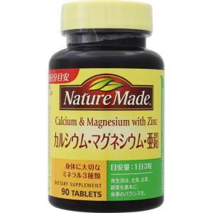 Tポイント5倍相当 大塚製薬 ネイチャーメイド カルシウム・マグネシウム・亜鉛 90粒×6個セット