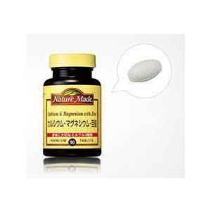 Tポイント13倍相当 大塚製薬 ネイチャーメイド カルシウム・マグネシウム・亜鉛 90粒×6個セット