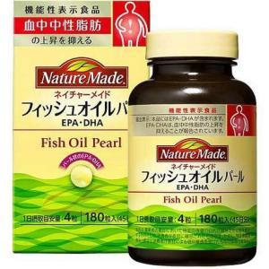 大塚製薬 ネイチャーメイド フィッシュオイル(魚油/EPA/DHA) 180粒(45日分) <脂肪の摂りすぎが気になる方に> 【機能性表示食品対応。栄養補助食品】|drugpure