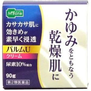 【第2類医薬品】Tポイント8倍相当 奥田製薬株式会社 メディ...