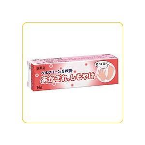 【第2類医薬品】クラシエ薬品株式会社 ベルクリーンS軟膏 25g