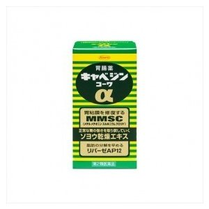 【第2類医薬品】興和株式会社 キャベジンコー...の関連商品10