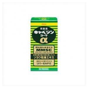【第2類医薬品】Tポイント8倍相当 興和株式会...の関連商品9