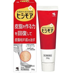 ■製品特徴 ◆ヘパリン類似物質が乾燥して荒れた肌組織を修復して治し、ジフェンヒドラミンがかゆみを鎮め...