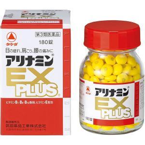 【第3類医薬品】Tポイント8倍相当 武田コンシューマーヘルス...