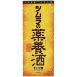 【第2類医薬品】株式会社ツムラ ツムラの薬養酒 (600ml) <エキスが自然な形で溶け込んだ薬用酒> 【ドラッグピュアヤフー店】|drugpure