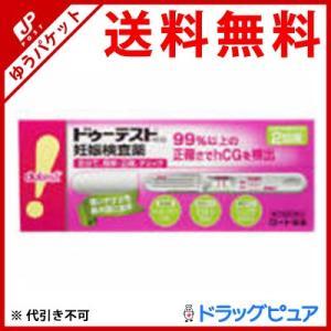 【製品特徴】 初めてでも使いやすい妊娠検査薬 「ドゥーテスト・hCG 2回用」は、採尿部が大きいため...