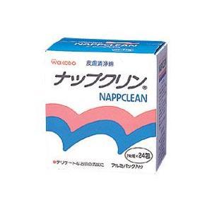 ●特徴 医療脱脂綿に殺菌剤の水溶液を浸みこませ、1包ずつ密封し高圧蒸気滅菌してあります。赤ちゃんの口...