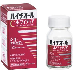 【第3類医薬品】エスエス製薬(株) ハイチオールCホワイティア 40錠 <代謝を助けるL-システイン(アミノ酸)240mg+ビタミンC。1日2回> (キャンセル不可)|drugpure