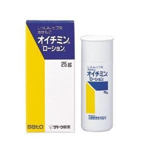 【第2類医薬品】佐藤製薬 オイチミン「ローション」 25g