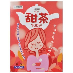 【】本草製薬(株) 本草製薬 甜茶 48g(2g×24包)×10個セット
