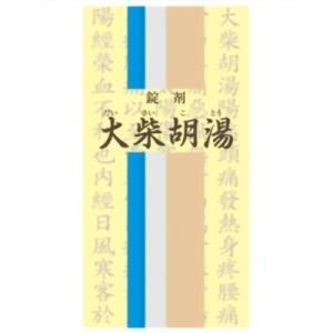 【第2類医薬品】一元の漢方製剤 大柴胡湯(だいさいことう)1050錠(350錠×3)入