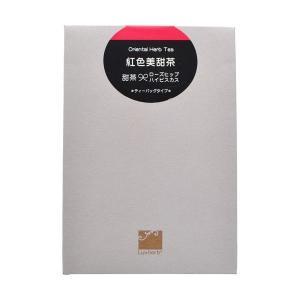 Tポイント8倍相当 ★★ 栃本天海堂 甜茶(てんちゃ) Lh+ 紅色美甜茶(1.6g×6包×10セット)