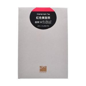 ★★ 栃本天海堂 甜茶(てんちゃ) Lh+ 紅色美甜茶(1.6g×6包×10セット)
