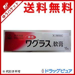 市販 薬 ずれ また ゲンタシン軟膏は陰部に効能がある?市販はされているの?