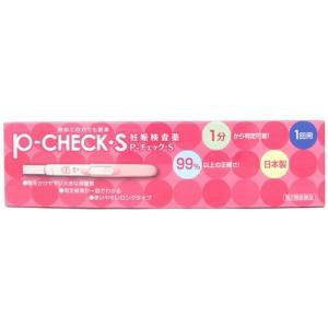 【第2類医薬品】 【☆】あ!もしかしてと思ったら 妊娠検査薬 P−チェックS 1回用(Pチェック)(この商品は注文後のキャンセルができません)|drugpure
