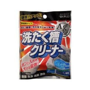 【●メール便にて送料無料 代引不可】 (株)ウエ・ルコ 洗濯槽クリーナーAg 70g(1錠) drugpure