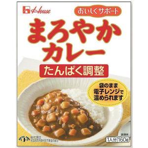 【IK在庫】ハウス食品株式会社 おいしくサポート まろやかカレー 160g × 30個 【JAPITALFOODS】 (7〜10日要・キャンセル不可)