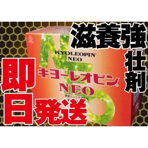 【第3類医薬品】キヨーレオピンネオ 60mL×4本入
