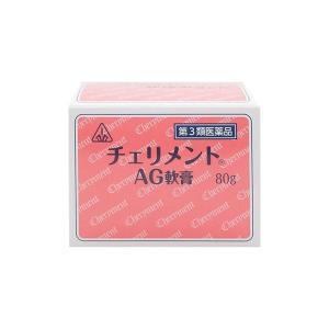(第3類医薬品)チェリメントAG軟膏 80g(送料無料!)