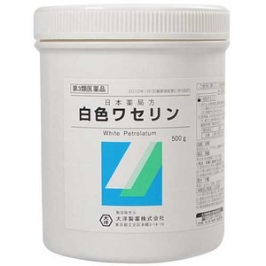 白色ワセリン 500g 第3類医薬品 納期10日程度