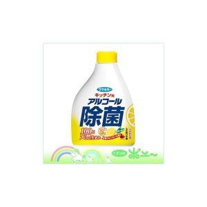 キッチン用 アルコール除菌スプレー つけかえ用 400ml(フマキラー)(4902424438529...
