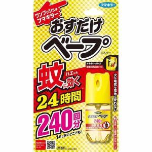 おすだけベープ ワンプッシュ式 スプレー 240回分 無香料 29.3ml(フマキラー)(49024...
