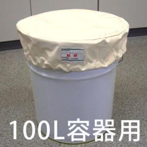 ドラム缶保護キャップ(選べる19色+透明色)100Lドラム缶用 c7y|drumcanya