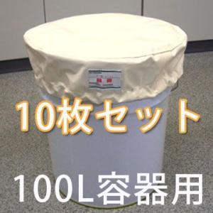 ドラム缶保護キャップ 10枚セット(選べる19色+透明色)100Lドラム缶用 c9y|drumcanya