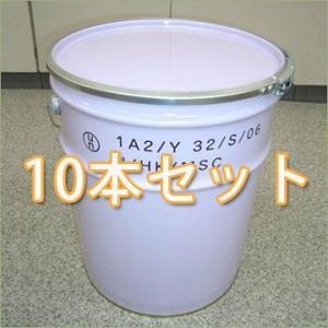 20L鉄製内面塗装オープンペール缶(外レバーバンド UN仕様) 10本セット p27y drumcanya