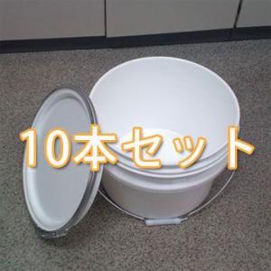 12Lプラスチック製オープンペール缶(蓋・外レバーバンド付き)10本セット p6y drumcanya