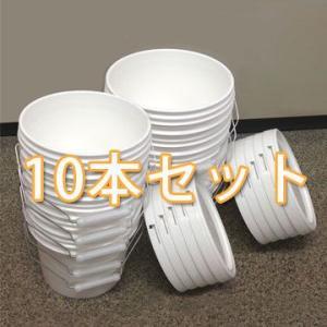 4リットル プラスチック製オープンペール缶 ハメコミ蓋付(通常缶)10本セット p3y drumcanya