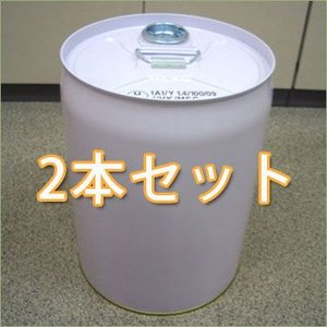 20L 鉄製 クローズペール缶 (UN仕様) 2本セット p17y|drumcanya