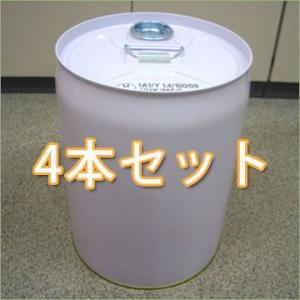 20L 鉄製 クローズペール缶 (UN仕様) 4本セット p18y|drumcanya