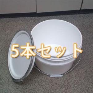 12Lプラスチック製オープンペール缶(蓋・外レバーバンド付き)5本セット p5y drumcanya