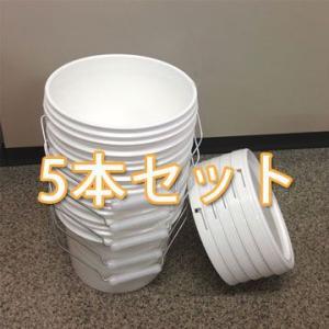 4リットル プラスチック製オープンペール缶 ハメコミ蓋付(通常缶)5本セット p2y drumcanya