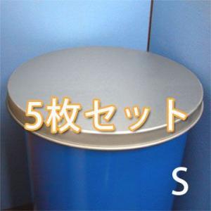 200リットル クローズドラム缶用 亜鉛製 保護蓋 5枚セット c46y|drumcanya