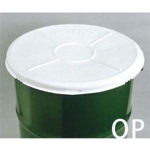 ポリドラムカバーA(オープンドラム缶用) 真空成形/ 軟質 c22y|drumcanya