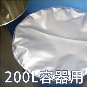ドラム缶保護キャップ(選べる19色+透明色)200Lドラム缶用 c10y|drumcanya