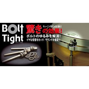 CANOPUS BT-40 Bolt Tight ボルトタイト|drummerjapan