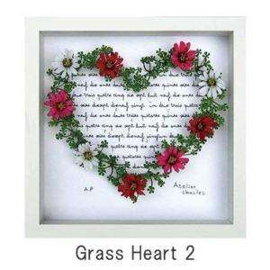 アートパネル IHS50968 Grass Heart 2 (IA01114) druva