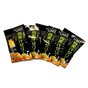 梅果汁ゼリーアルミ5袋 半額セール|ds-shop-japan