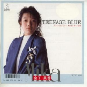 【中古レコード】金子美香/ティーンエイジ・ブルー/悲しい欲望[EPレコード 7inch]