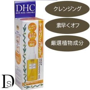 DHC 薬用ディープクレンジングオイル 70mL Ds Store