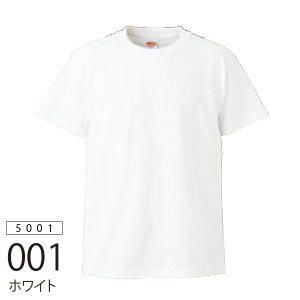 United Athle 無地Tシャツ 5.6oz ホワイト|ds-t