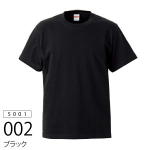 United Athle 無地Tシャツ 5.6oz ブラック|ds-t