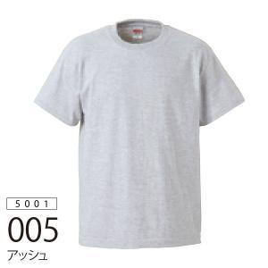 United Athle 無地Tシャツ 5.6oz アッシュ|ds-t